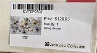 43 - NEW WMC SPRING HARVEST CANVAS ART ($129.95)