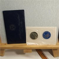238/Coins & Personal Property Online Auction