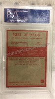 1965 Philadelphia Bill Munson PSA Graded Mint