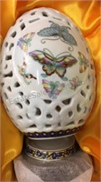Yi Lin Arts & Treasures Large Butterfly Egg
