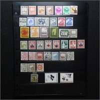 China PRC Stamps Mint LH & Used Collection Vario
