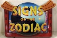 47 - SIGNS OF THE ZODIAC LIGHTED SIGN