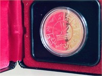 1976 COMMONWEALTH GAMES SILVER COIN