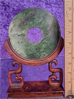 ANTIQUE JADE CHINESE DISK WITH ROSEWOOD STAND