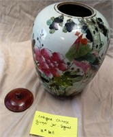 "D - ANTIQUE CHINESE GINGER JAR - SIGNED 11"" TALL"