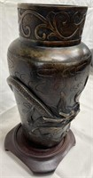 "ANTIQUE BRONZE ASIAN VASE WITH DRAGON 13.5"" TALL"