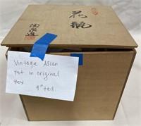 "VINTAGE ASIAN POT IN ORIGINAL BOX 9"" TALL"
