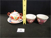 Figurine; Bowl & Saucer; 2-Bowls