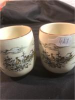 Set of Two Porcelain Japanese Sake Cups