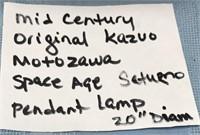 MID CENTURY ORIGINAL KAZUO MOTOZAWA SPACE AGE SATU