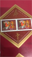 Year of the Tiger Uncut Stamp Sheet 21 1/2x23 1/2