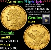 Phenomenal Fall Coin Consignments 1 0f 6
