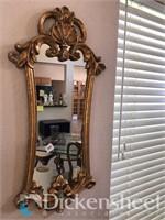Fantastic decorative mirror as photographed