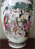 Lot # 4151 - Hand painted and decorated 16""