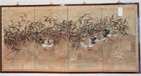 Lot # 4171 -Chinese four panel hand painted