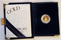 GOLD AMERICAN EAGLE 2001 $5 DOLLAR COIN  (10)