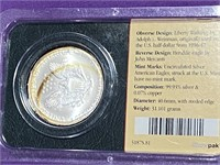 2004 - SILVER AMERICAN EAGLE DOLLAR (35II)