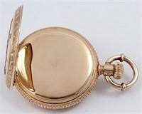 Elgin, pendant watch, 0S, 14K multicolor w/diamond