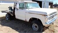 1975 Ford PK Custom (view 2)