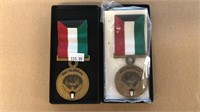 Liberation of Kuwait Medals