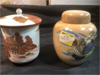 Two Small Asian-Inspired Decorative Jars