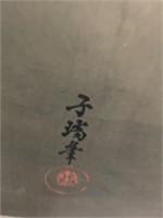 Vintage mid-century Japanese Silk Screen 4 Panel