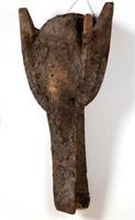 African Bambara mask, from the estate of Maury Hanson, Lexington, VA