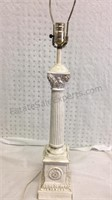 """Table Lamp 32"""""""