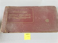 Online Antique and Collectible Auction