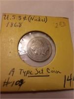 Assorted US Antique Coins