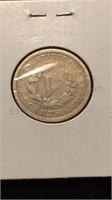 US 1896 Liberty No Cents Nickel