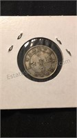 4 Old China Silver Coins