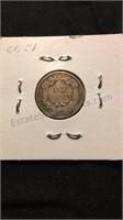 Pair of US 1858 Flying Eagle Pennies