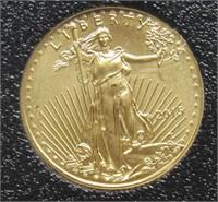2015 $5 Coin