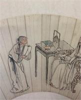 Mounted Chinese fan