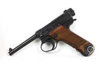On Line Only Firearms, Knives and UT Collectibles