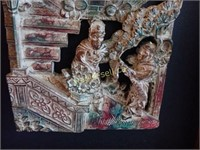 Majestic Wall Art Piece #2