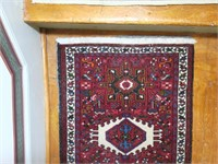 "2' 2"" x 3' Persian Oriental Rug"