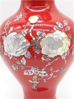 """Red Metal Vase with Floral Overlay Design 10.25"""""""