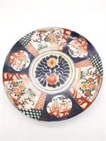 "Painted Decorative Plate 12.5"" (cracks on bottom"