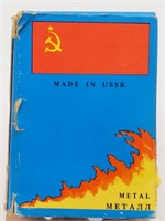 Vintage Made in USSR 1/43 Scale Fire Truck in