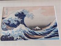 "The Great Wave of Kanagawa Framed Print 21.5"" x"
