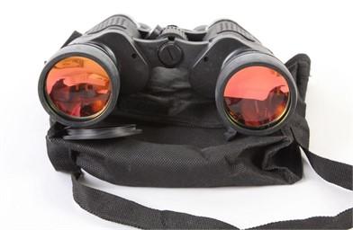 20 X 50 Binoculars Otros Artículos Para La Venta 1 Anuncios Marketbook Gt Pagina 1 De 1