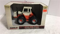 Fifth Annual Regina Farm Online Toy Auction
