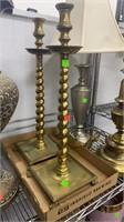 Assorted Glass Decor, Vase, Lamps, Candlesticks