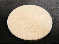 Eisenhower Dollar; 1971