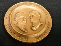 University of Oklahoma 75th Anniv. Medallion