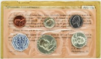 November 25th 2020 - Fine Jewelry & Coin Auction