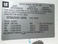 2008 GMC Savana Van, VIN 1GTGG25C081128009