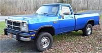 1991 Dodge Pickup Truck, Lawn Equip, Tools